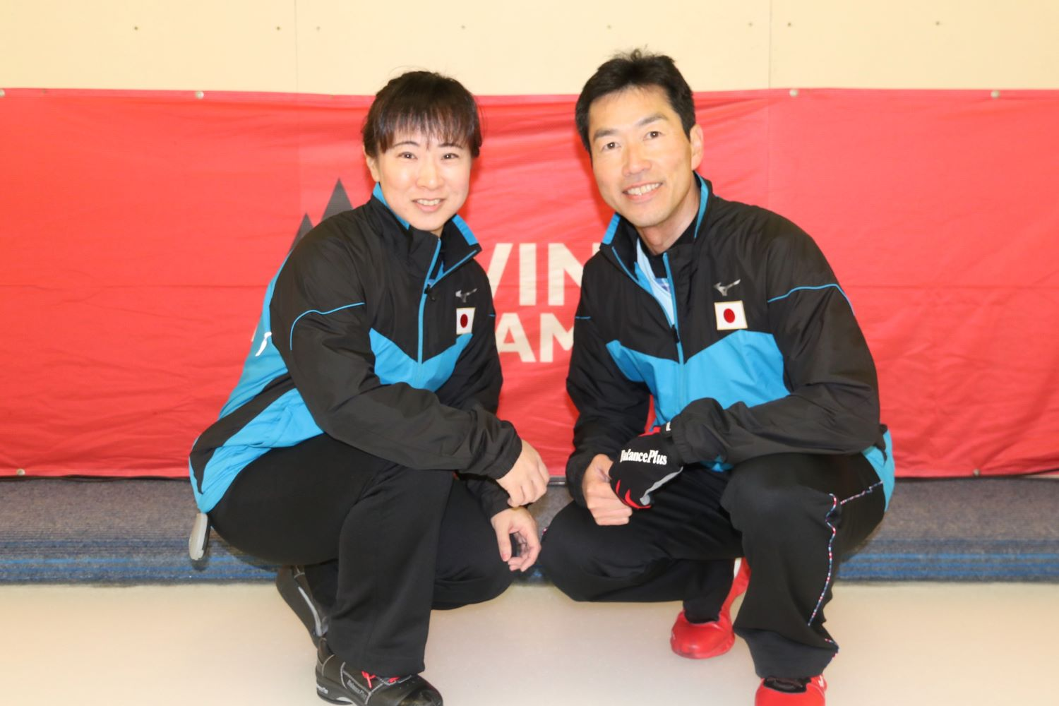 Team Japan - Misako Den and Naofumi Den